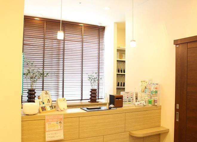 宮の沢駅前歯科クリニック
