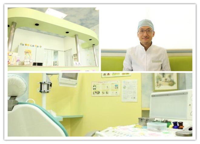 石山歯科クリニック1