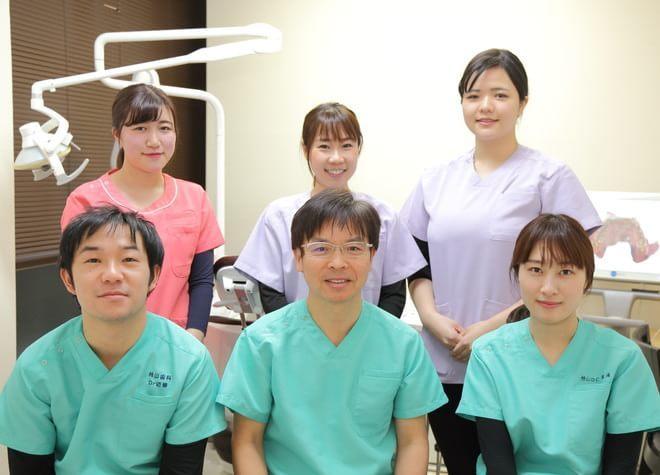 柿山歯科医院
