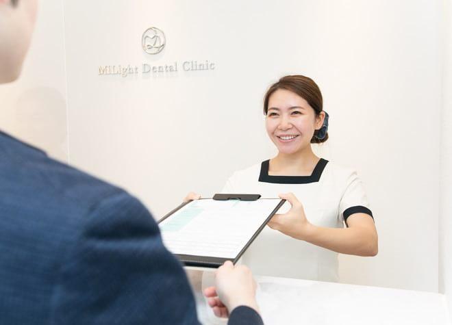 ミライト歯科クリニック初台(写真2)