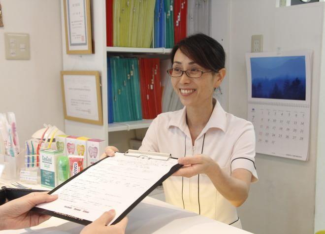 吉田歯科医院4