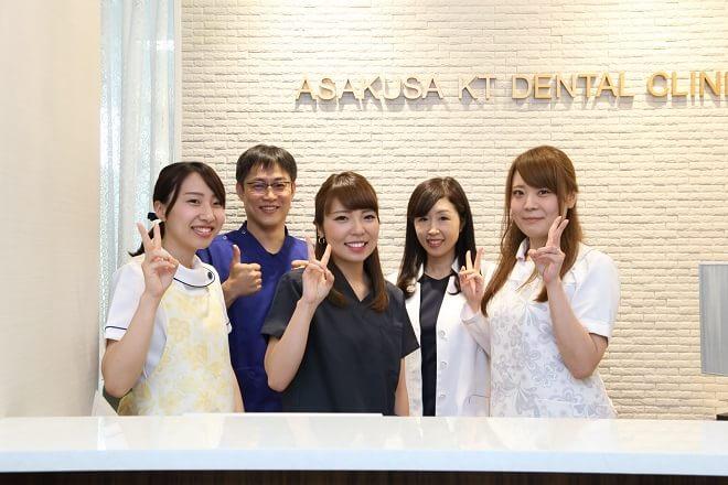 浅草KT歯科