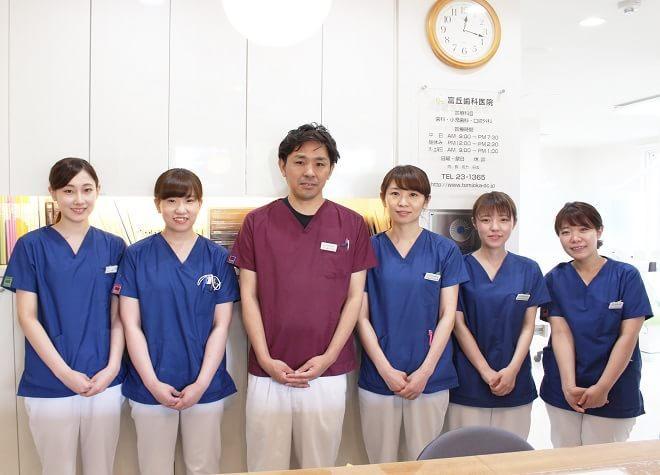 富丘歯科医院