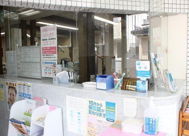 橘田歯科医院6
