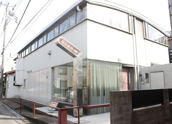橘田歯科医院7