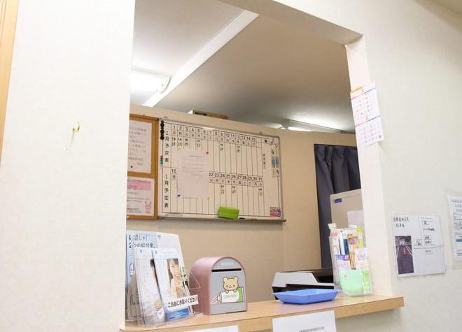 倉橋歯科医院6