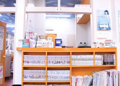 斉木歯科医院4