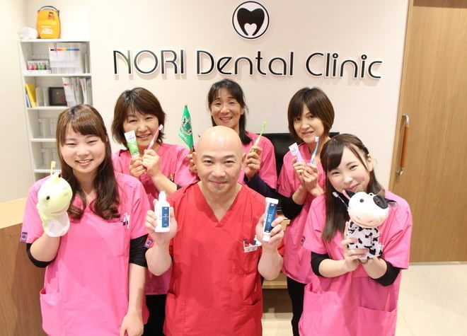 NORI Dental Clinic