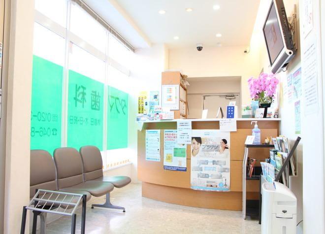 タクマ歯科医院5
