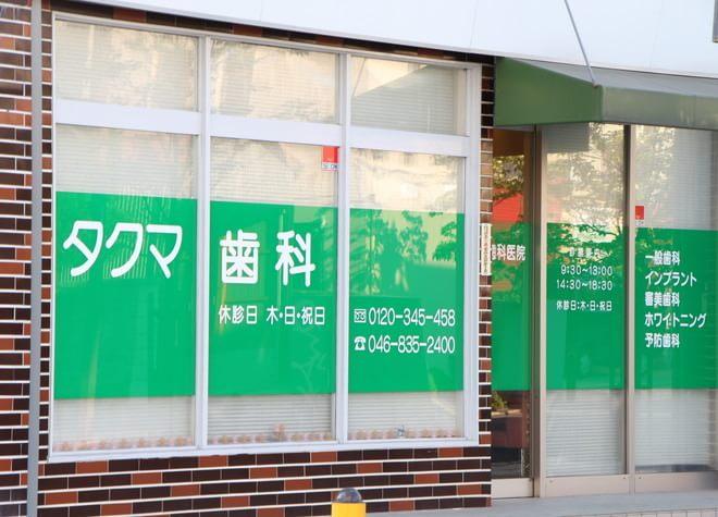 横須賀市、三浦市のご家庭に訪問治療をお届け
