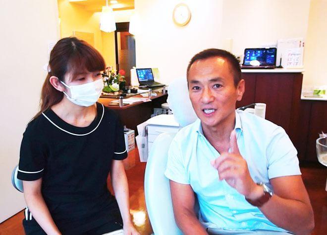 原歯科医院7