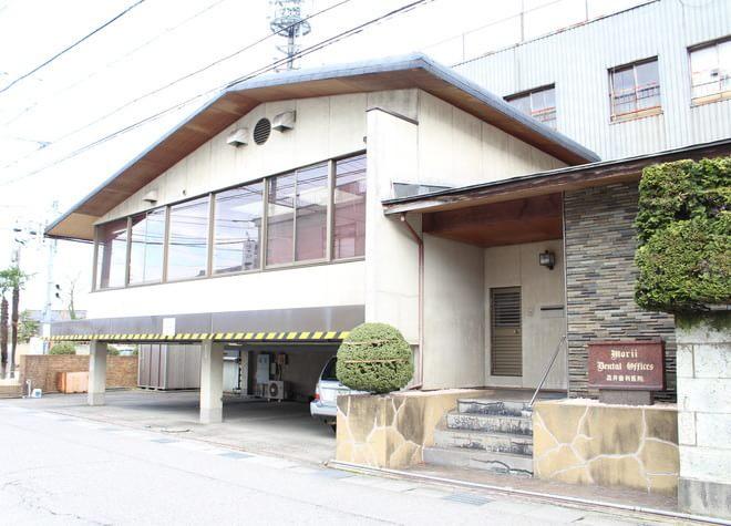 森井歯科医院5