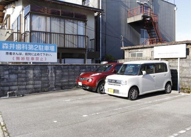 森井歯科医院(千代田町)7