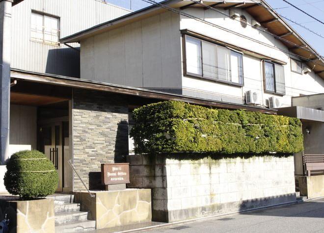 森井歯科医院(千代田町)3