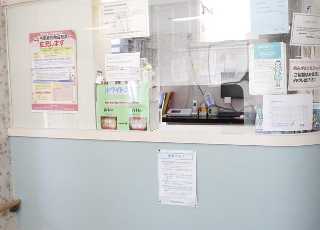 森井歯科医院2