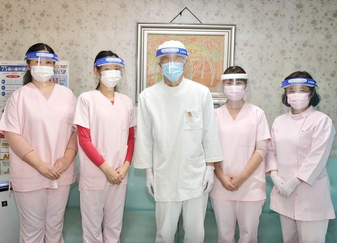 森井歯科医院(千代田町)