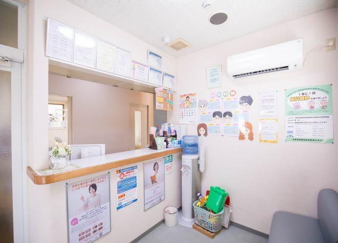 とみた歯科医院5
