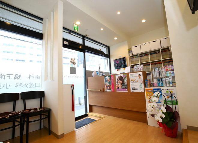 さくらヶ丘デンタルオフィス(写真2)