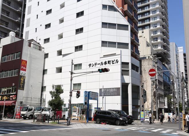 竹村歯科 本町医院7
