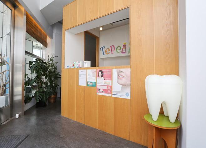 竹村歯科 本町医院