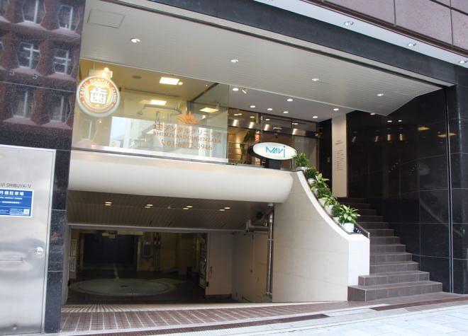 辻デンタルクリニック7
