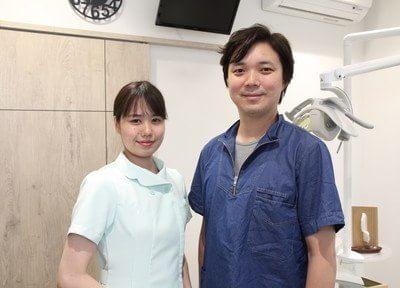山の手デンタルオフィス田町三田の医院写真