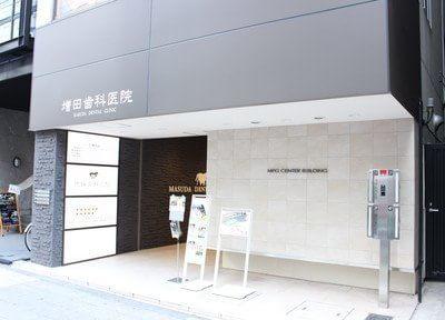 増田歯科医院(堺筋本町)