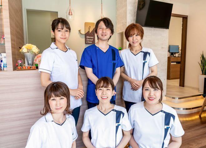 松尾歯科クリニック
