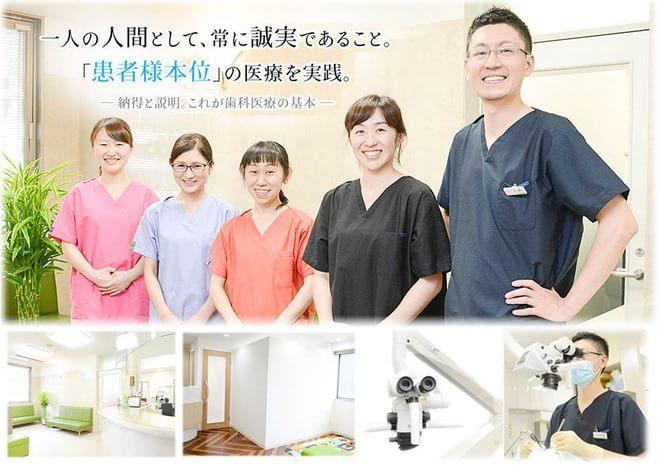 市川ビルさとう歯科医院