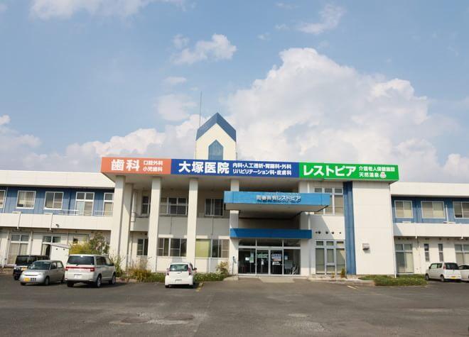 東与賀大塚医院2