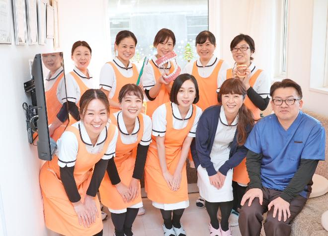 なかむら歯科医院1