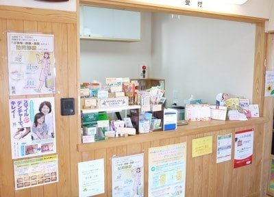 ひまわり歯科クリニック 開発駅 3の写真