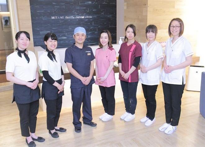 三谷ファミリー歯科クリニック1