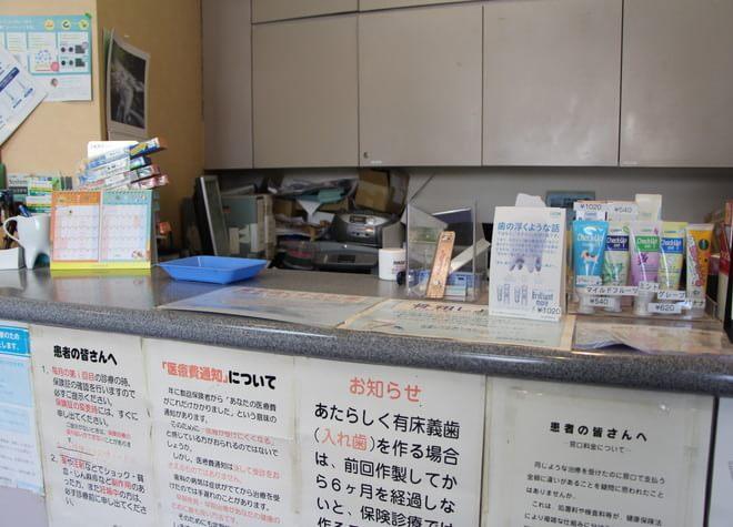 えがしら歯科医院(福岡市東区青葉)6