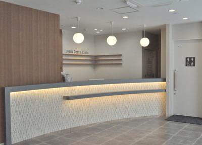 こやま歯科医院7