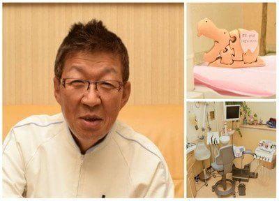 姫路駅近辺の歯科・歯医者「ユキオ歯科医院」