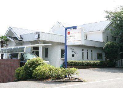 高原歯科医院