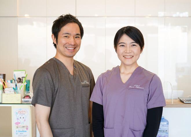 なかむら歯科・矯正・口腔外科