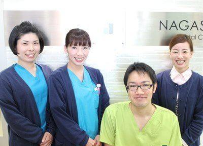 長澤 歯科