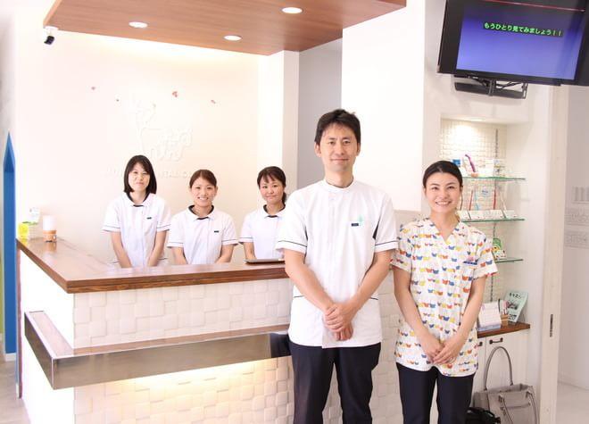 むらた歯科医院