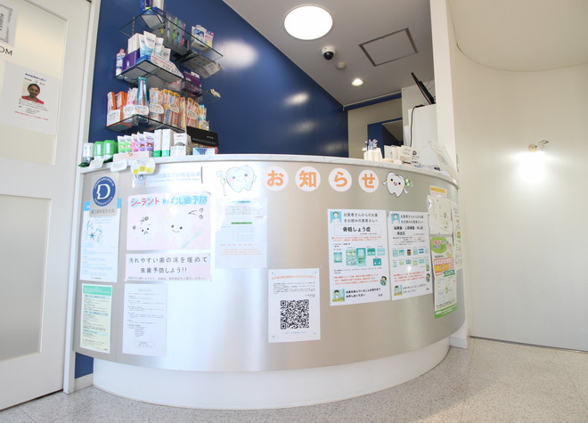 田中矯正歯科医院2