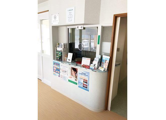竹浦歯科医院