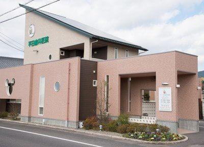 平田歯科医院 岡田駅(香川県) 3の写真