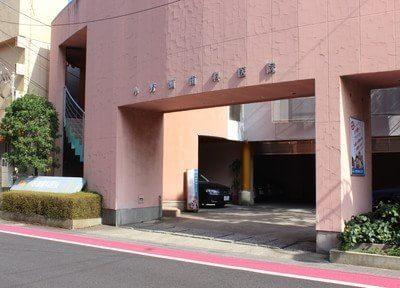 小野瀬歯科医院 2