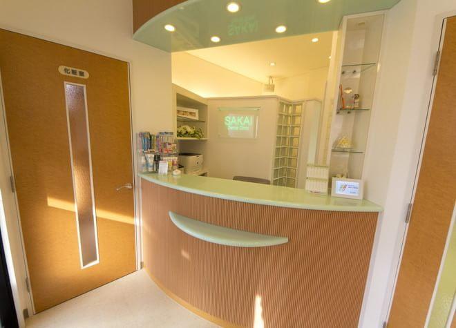 酒井歯科医院 湯本駅 2の写真