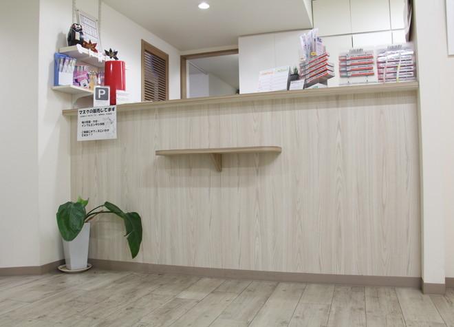 木本歯科クリニック