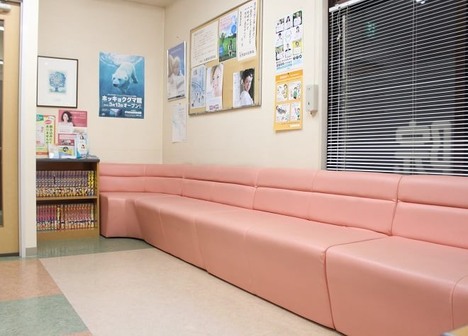 太平歯科医院の画像
