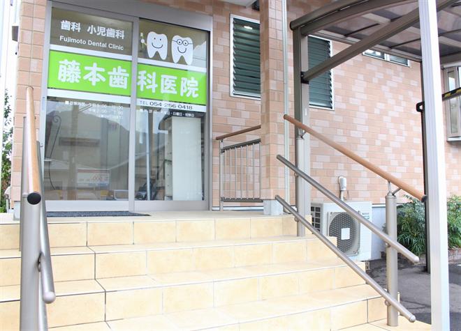 藤本歯科医院7