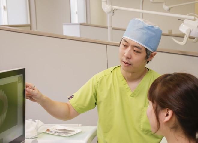 かんとう歯科クリニック