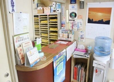 脇谷歯科医院3